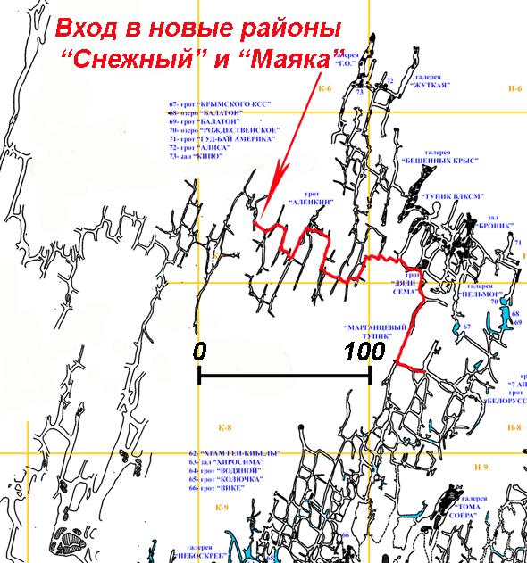 Пещера Оптимистическая карта.