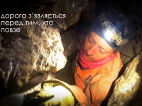 Єбам-бачинського-експедиція