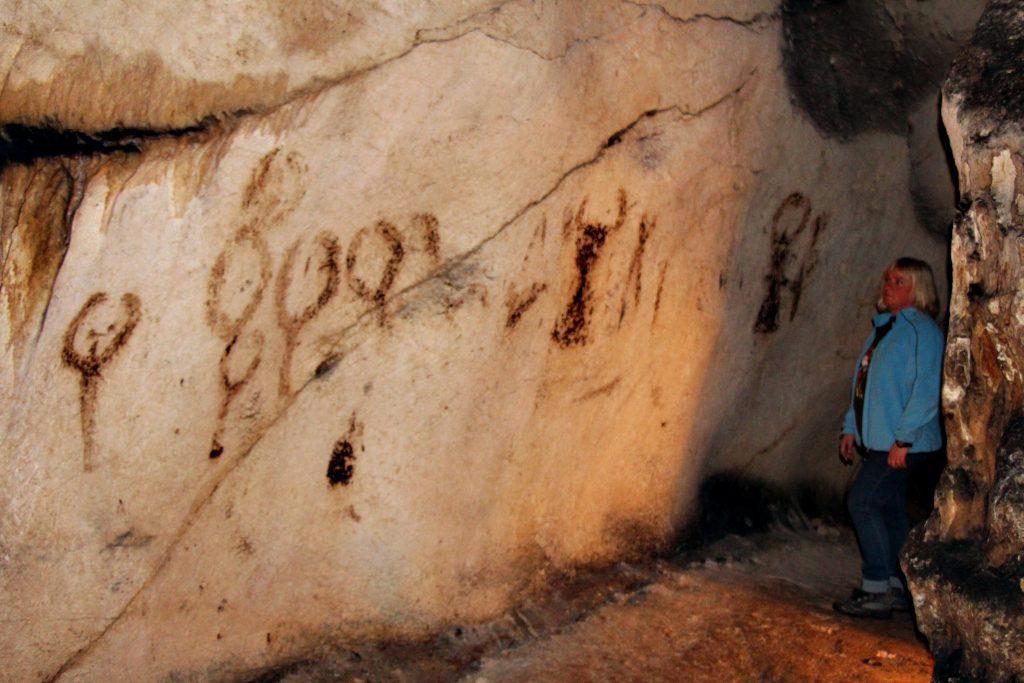 Рисунки в пещерах Болгарии